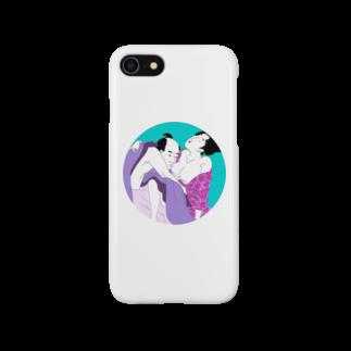 Fappableのどの時代もエロは正義【浮世絵】 Smartphone cases