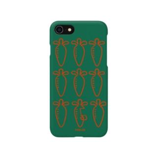 Vegetable - 01(C) Smartphone cases