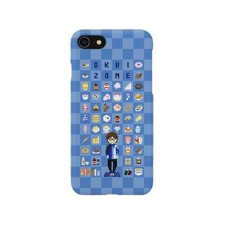 お食い初め Smartphone cases