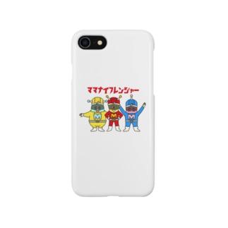 ママナイフレンジャー Smartphone cases
