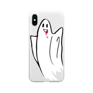おーばーけー Soft clear smartphone cases