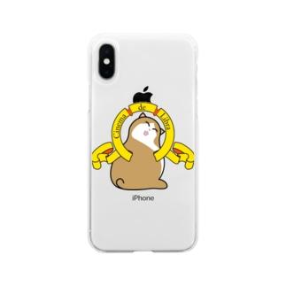 シネマングスキャット Soft clear smartphone cases