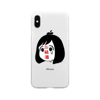 にくまん子の二級酒ちゃん Soft clear smartphone cases