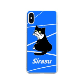 Sirasu×HACHICOコラボ クリアiPhoneケース Soft clear smartphone cases