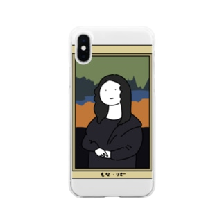 もな・りざ Soft clear smartphone cases