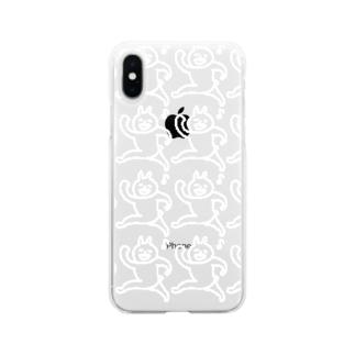 きょうもぜったいがんばらない。のめっちゃいいこと起こりそうウサギ。 Soft clear smartphone cases