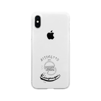 半分ビスケッツ Soft clear smartphone cases