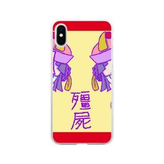 七味田飯店(SUZURI支店)のきょんしーちゃん Soft clear smartphone cases