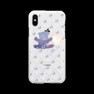 シュウマイのバニラ味のやすらぎpeace in death Soft clear smartphone cases