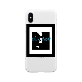 this time girl Soft clear smartphone cases