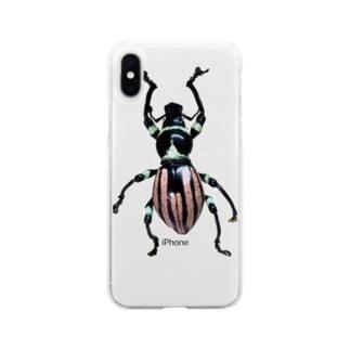 美麗なカタゾウその1 Soft clear smartphone cases