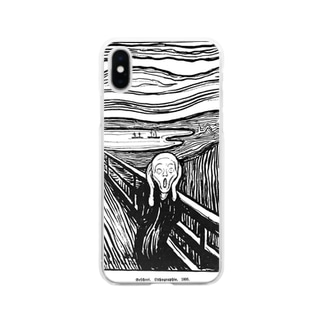 ムンク / 叫び / The Scream / Edvard Munch / 1895 Soft clear smartphone cases