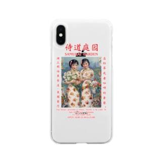 侍道庭園1922 Soft clear smartphone cases