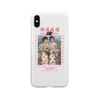 侍道庭園1922 Soft clear smartphone cases