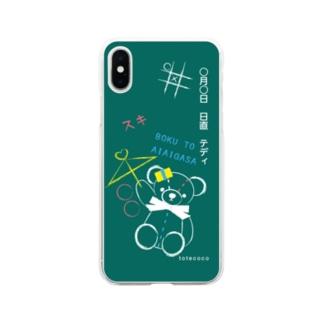 黒板テディシリーズ(スマホケース) Soft clear smartphone cases