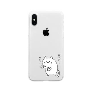 つかれた猫くん~買い物に行く~ Soft clear smartphone cases