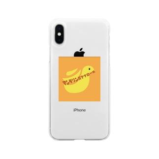 マンダリンバナナロール Soft clear smartphone cases