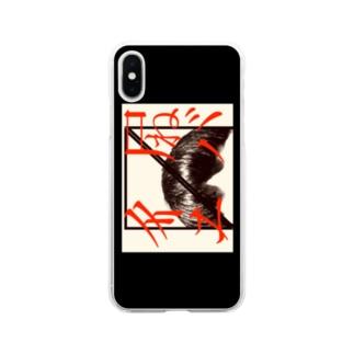 尸ねバイイノニ Soft clear smartphone cases