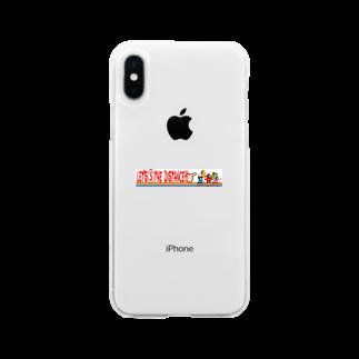 ishii_kunのlet's go! Soft clear smartphone cases