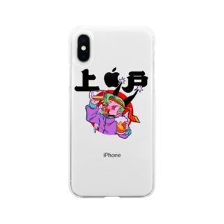 上戸 Soft clear smartphone cases