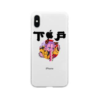 下戸 Soft clear smartphone cases
