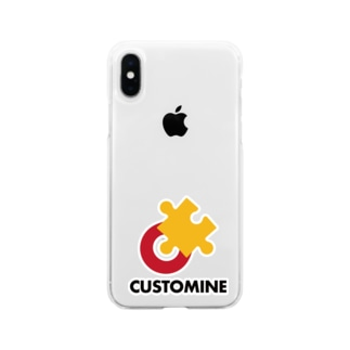 Customine Soft clear smartphone cases