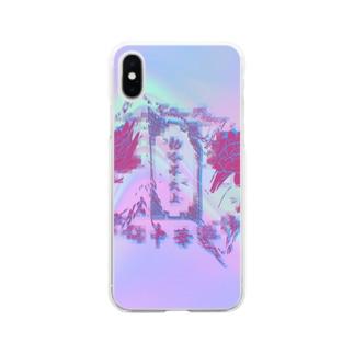 電脳千ャ人ナパト口ーノレ Soft clear smartphone cases