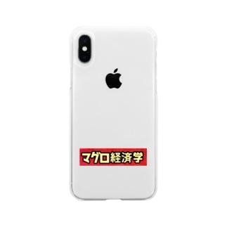 マグロ経済学 Soft clear smartphone cases