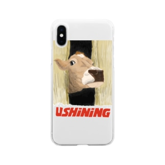 USHINING Soft clear smartphone cases