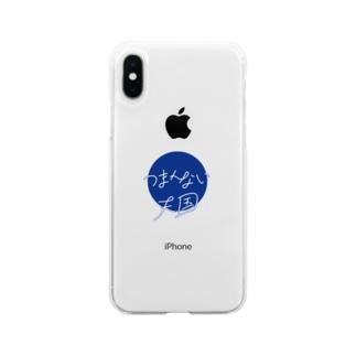 つまんない天国  Soft clear smartphone cases