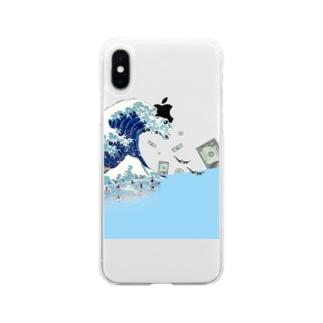 欲望🌊💸 Soft clear smartphone cases