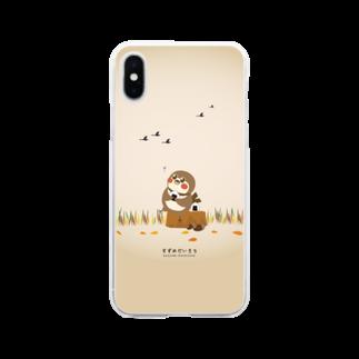 aliveONLINE SUZURI店のだいきちの休日 Soft clear smartphone cases