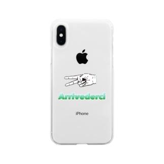 またなな Green Soft clear smartphone cases