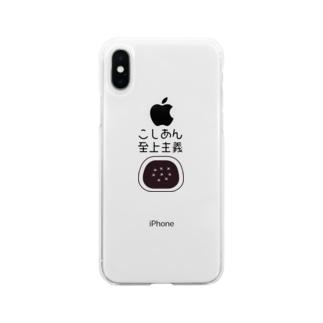 こしあん至上主義 Soft clear smartphone cases