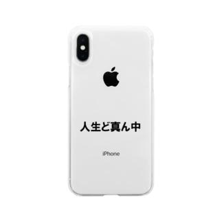 ノリノリシリーズ 人生ど真ん中 Soft clear smartphone cases