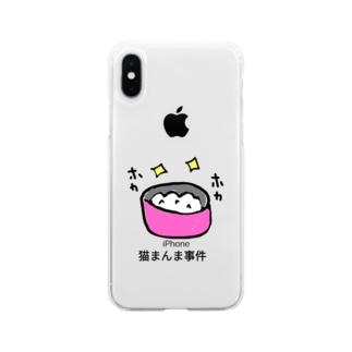 猫まんま事件 Soft clear smartphone cases