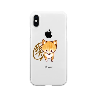 しばじるし。赤柴 Soft clear smartphone cases
