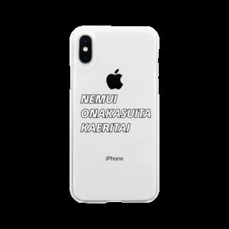 あっちゃん。の口癖 Soft clear smartphone cases
