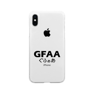 BE UPWARDのGFAA Soft clear smartphone cases
