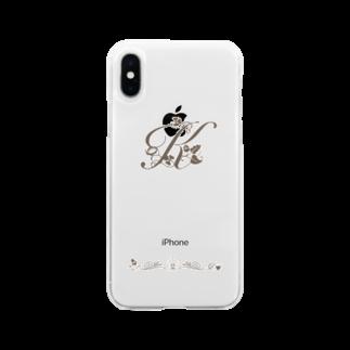 sonoteniのアルファベット イニシャル ボタニカル K #139 Soft clear smartphone cases