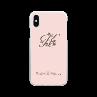 sonoteniのアルファベット イニシャル ボタニカル ピンク K #139 Soft clear smartphone cases