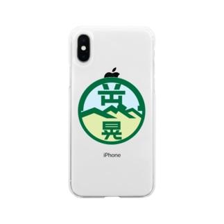 パ紋No.3438 岡部晃  Soft clear smartphone cases