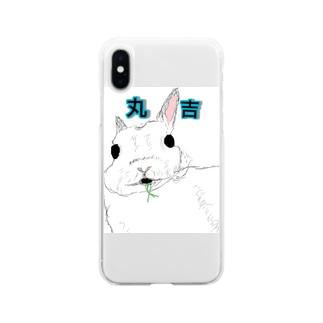 2020.2~インスタプロフ画像 Soft clear smartphone cases