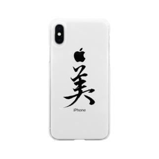 美しいiPhoneケース Soft clear smartphone cases