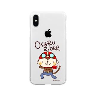 おサルライダー Soft clear smartphone cases