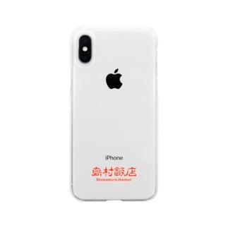 ロゴ Soft clear smartphone cases