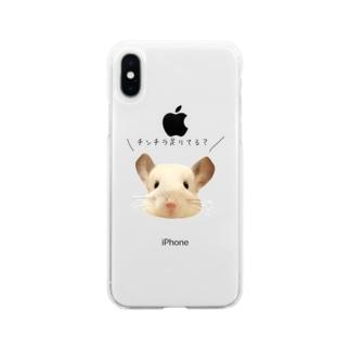 チンチラ足りてる? Soft clear smartphone cases