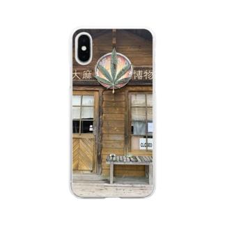 オオアサ博物館 Soft clear smartphone cases