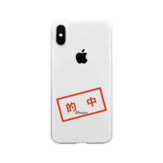 的中 Soft clear smartphone cases