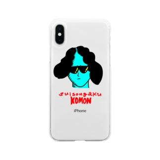 吹奏楽部顧問 Soft clear smartphone cases